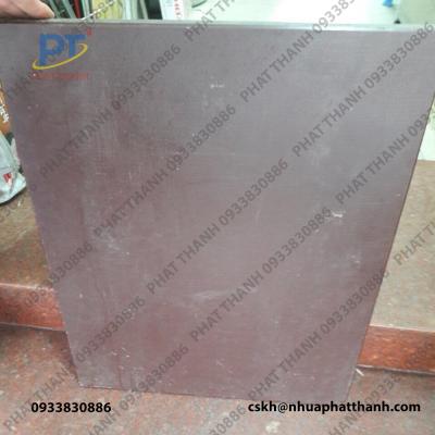 Thớt nhựa màu ( nhám 2 mặt) dày 4 cm khổ nhỏ – PTTGD3