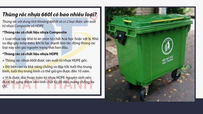 Phân loại thùng rác 660 lít