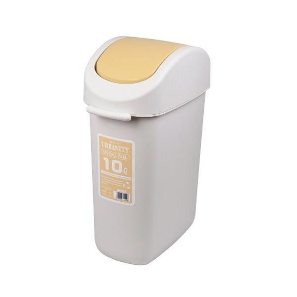 Thùng rác xuất xứ từ Nhật Bản sử dụng trong gia đình