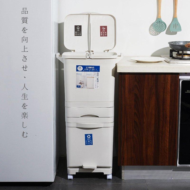 Thiết kế 3 ngăn của thùng rác 3 tầng từ Nhật Bản