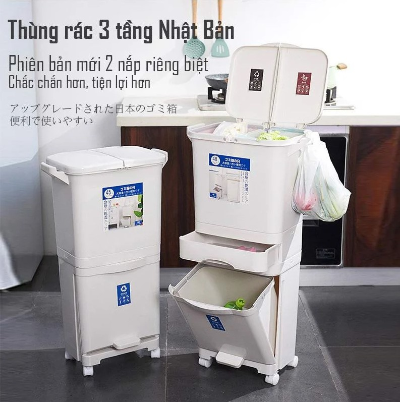 Thùng rác 3 tầng nhật bản có 2 nắp riêng biệt