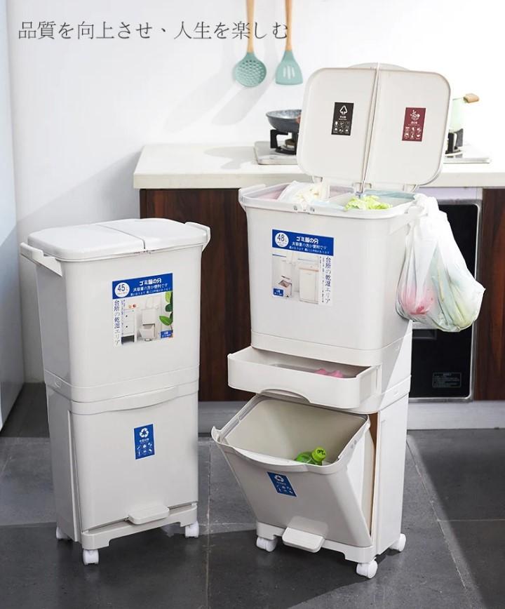 Thùng rác 3 tầng đựng được nhiều vật dụng